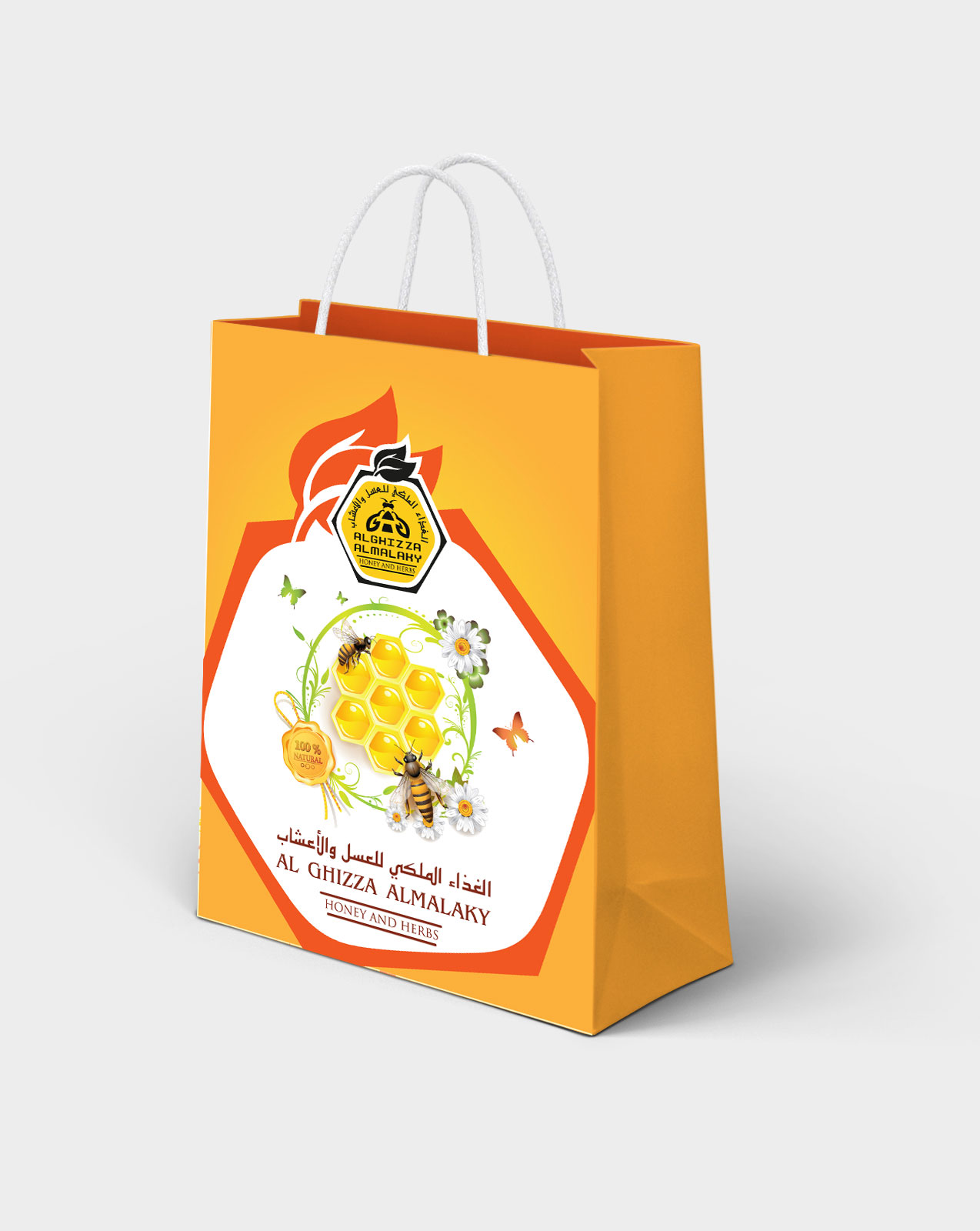 Yellow bag for a honey bee product.