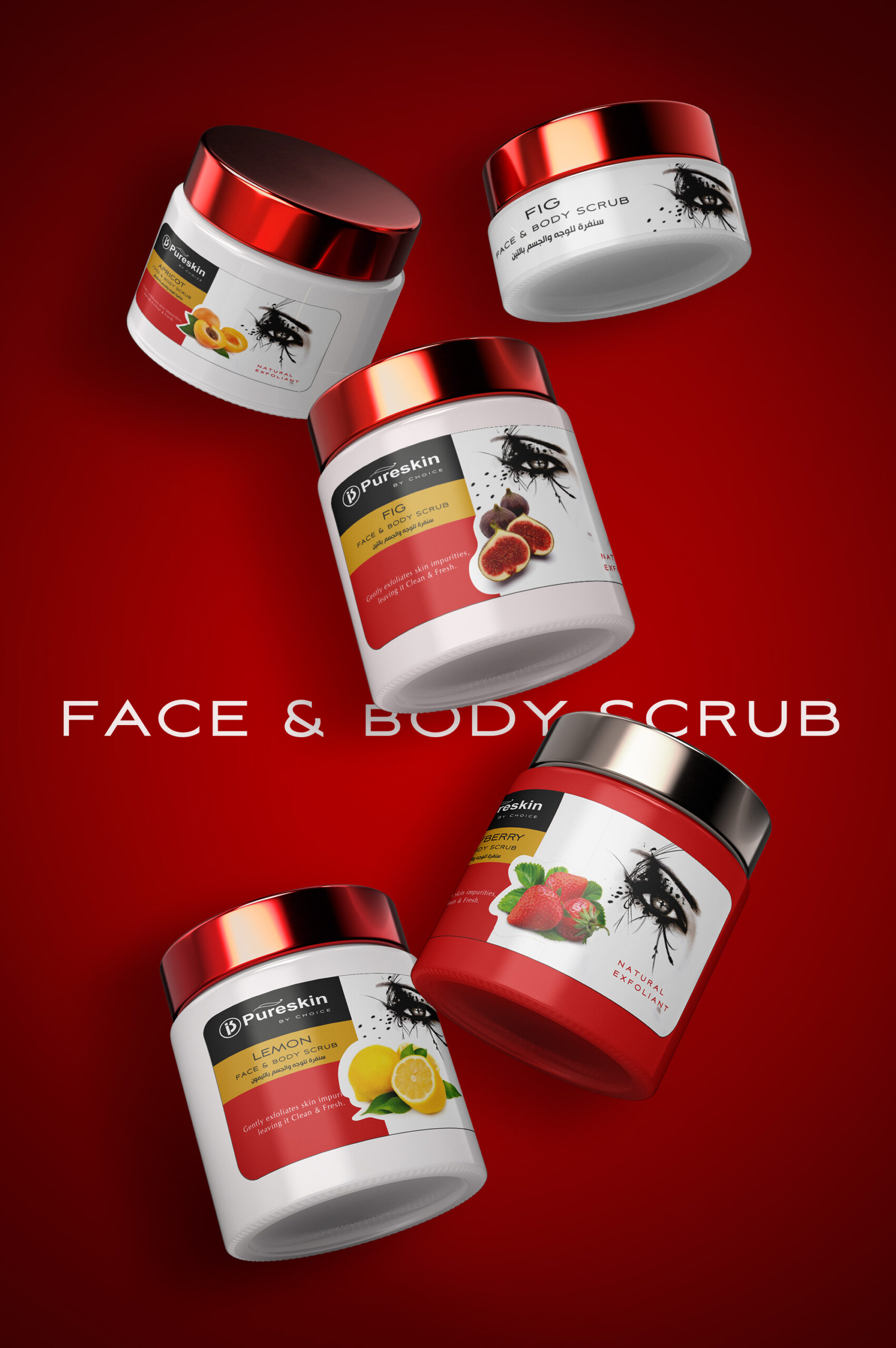 Packaging design for face and body scrub product.