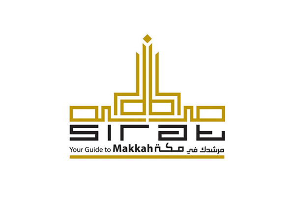 Arabic typography with english.