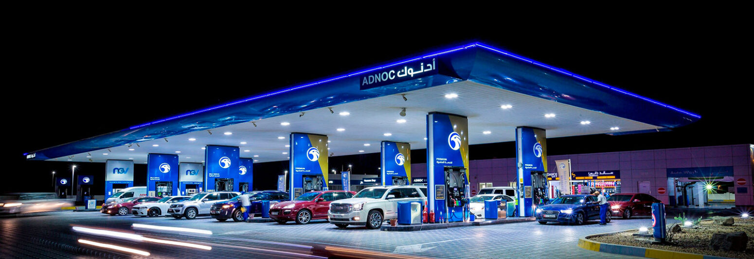 ADNOC header gas station
